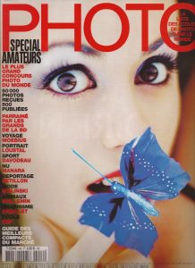 Ref2_Cover_January_2008